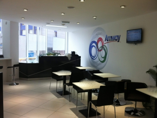 """Office for the company «Amway Ukraine"""""""