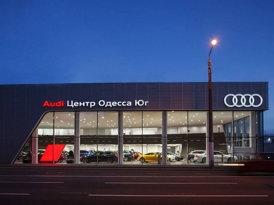 Terminal Audi Center Odessa South