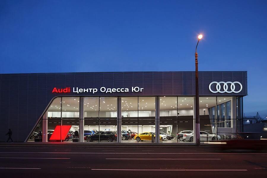 Terminal Audi Center Odessa South