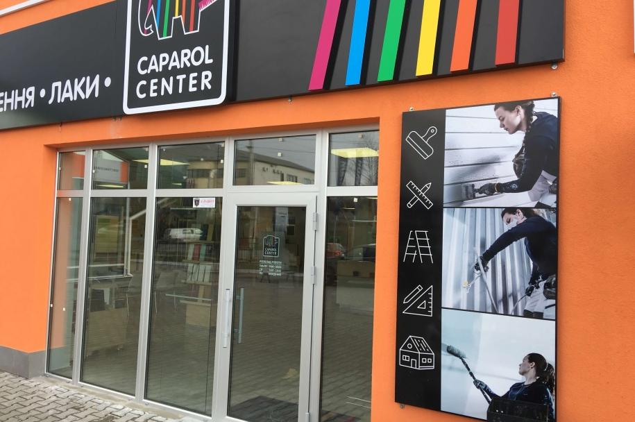 Caparol Centre